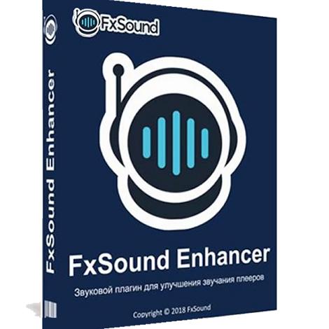 FxSound Enhancer Premium 13.028 Crack +License Key 2021 Free Latest