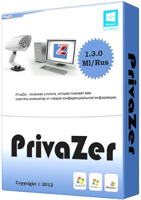 PrivaZer 4.0.27 Crack With Serial Key Full Free Download 2021